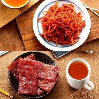 水根肉乾【免運】經典豬肉乾+豬肉絲(原味/辣味/檸檬)任選。