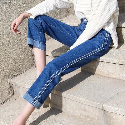 韓系女裝闊腿牛仔褲九分褲彈力織帶邊捲邊淺色高腰褲樂天時尚館。預購