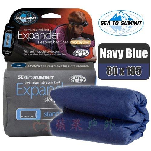 【【蘋果戶外】】Sea to Summit AEXPSTDNB 『內袋/彈性棉/深藍』單人彈性棉睡袋內套 Expander 登山睡袋套 保暖 自助旅行 STSAEXPSTDNB