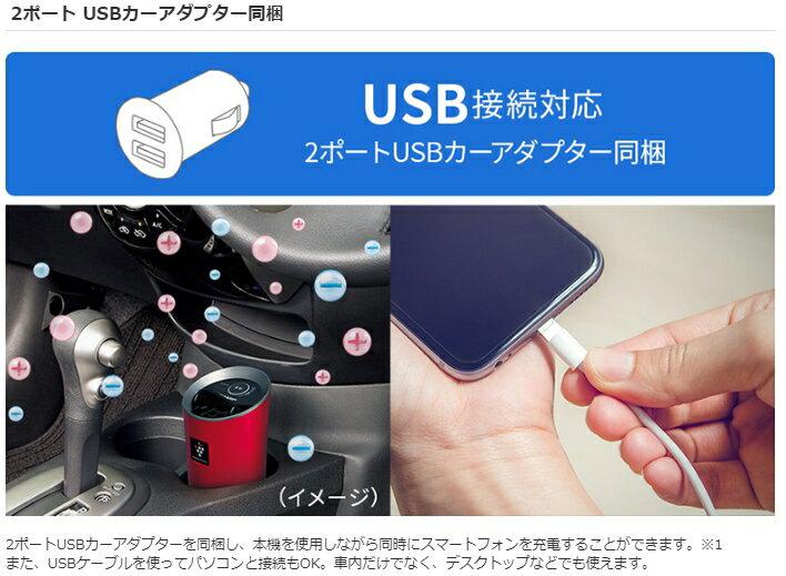新款 ! 日本夏普SHARP車用空氣清淨機 / 高濃度 / 負離子 /  IG-KC15-B。日本必買代購 日本樂天直送-(6650)。滿額免運 4