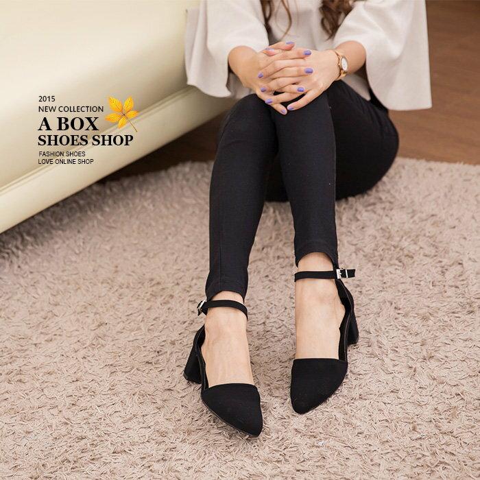 ★全店免運★格子舖*【KDWA903】MIT台灣製 經典時尚質感素面絨布 尖頭舒適粗高跟鞋 金屬繞踝瑪莉珍鞋 5色 3