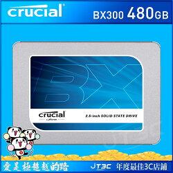 【滿3000得10%點數+最高折100元】 美光 Micron Crucial BX300 480GB 480G SATAⅢ 2.5吋 SSD 固態硬碟 3年保固※上限1500點