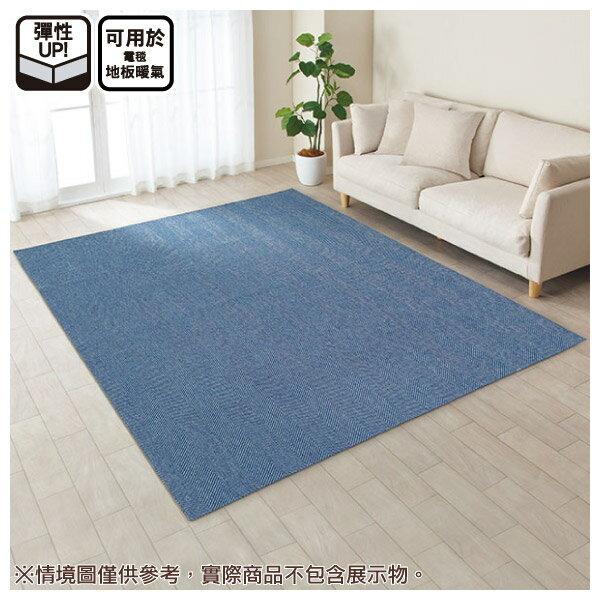 地毯 HERRINGBON MIX NV 200×240 NITORI宜得利家居 0