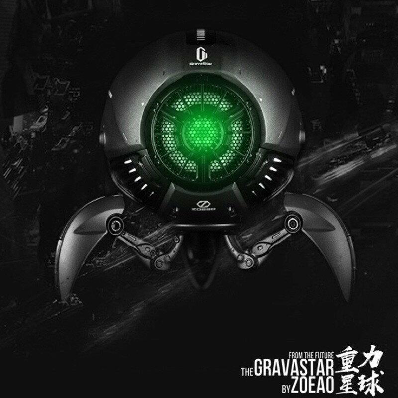 Gravastar 正版 ZOEAO 藍牙音箱 重力星球 低音炮 重低音 藍牙音響 藍牙喇叭 G1