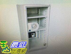 [COSCO代購] W110297 收藏家電子防潮箱 (CT-68)