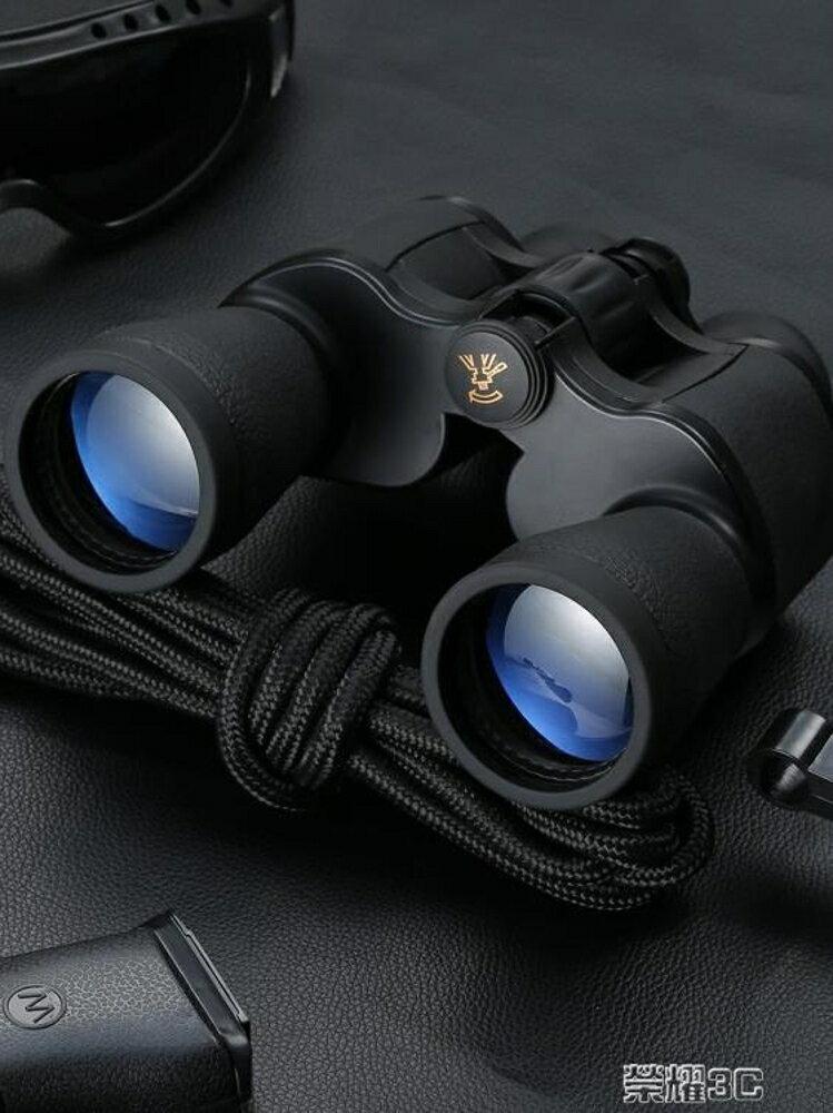 望遠鏡 雙筒手機望遠鏡高清高倍夜視非紅外成人演唱會兒童拍照專用望眼鏡 JD 年貨節預購