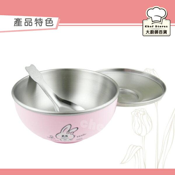 斑馬牌不銹鋼兒童隔熱碗(四入組)附不銹鋼上蓋湯匙四色各一-大廚師百貨