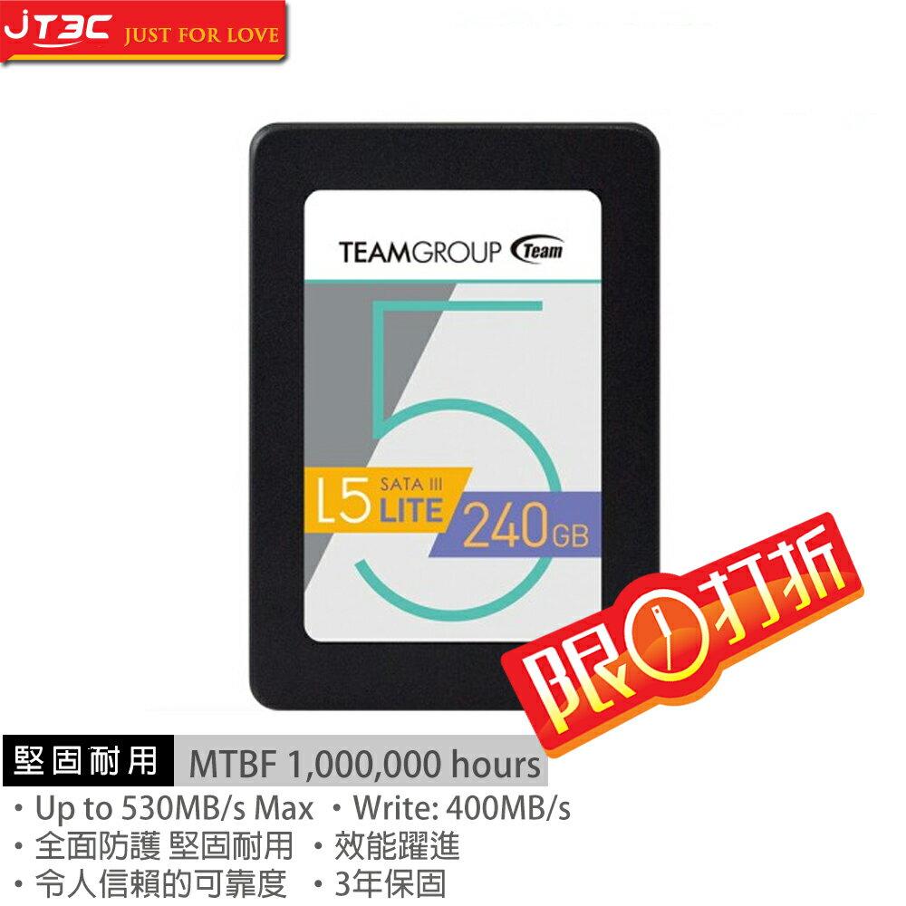 TEAM 十銓 L5 LITE 240GB SSD SATA III TLC 2.5 吋固態硬碟 【PGS指定會員★滿$1500點數最高10倍送!】