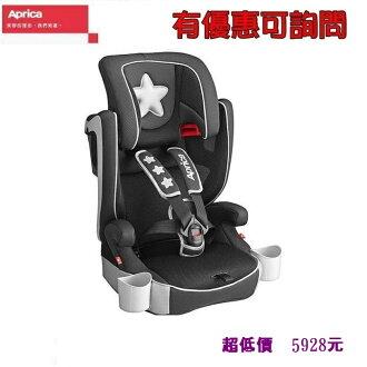*美馨兒* 愛普力卡 Aprica- AirGroove 成長型輔助汽車安全座椅/汽車座椅[銀彩星] 5928元(有優惠可詢問)