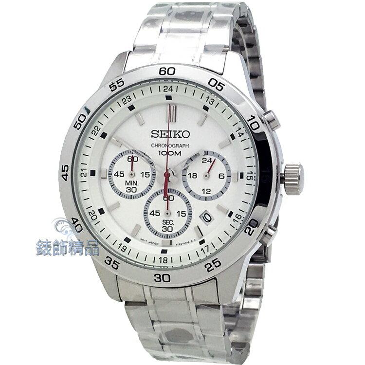 【錶飾精品】SEIKO手錶 精工表 白面日期 防水三眼計時 鋼帶男錶 全新原廠正品 SKS515P1 生日情人禮物