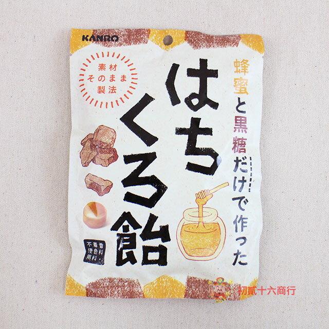 【0216零食會社】日本KANRO甘樂 蜂蜜黑糖57g