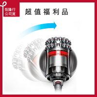 戴森Dyson圓筒吸塵器推薦到Dyson Cinetic Big Ball圓筒式吸塵器CY22 限量福利品(加贈*木質地板吸頭)就在恆隆行戴森專賣店推薦戴森Dyson圓筒吸塵器