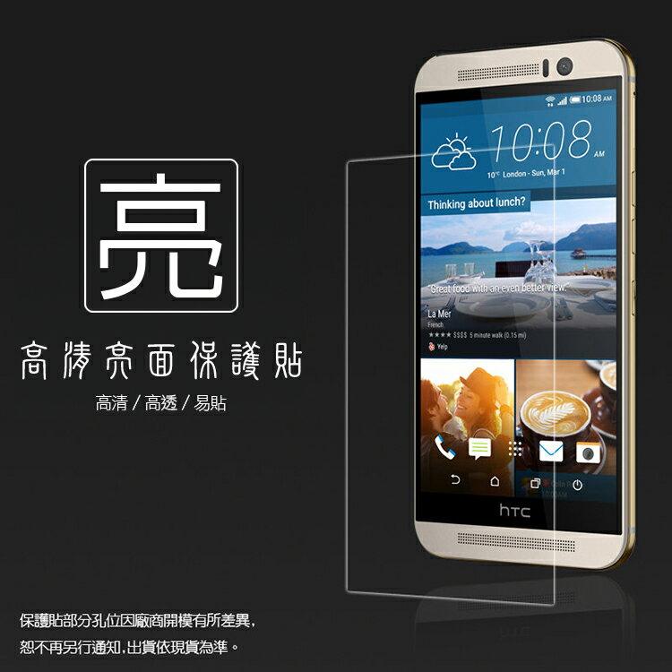 亮面螢幕保護貼 HTC One M9 Plus / HTC One ME dual sim 保護貼 亮貼 亮面貼