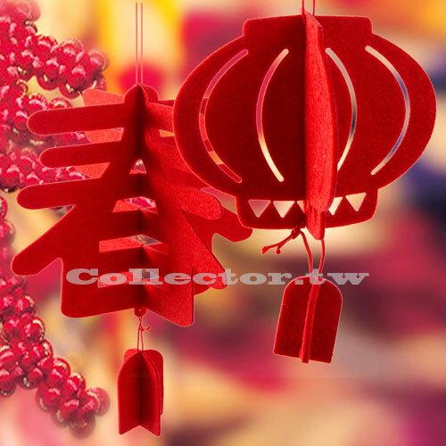 【F16121404】春節燈籠飾品毛氈環保掛件 恭賀新春年節吊飾 農曆年 大紅燈籠 春字