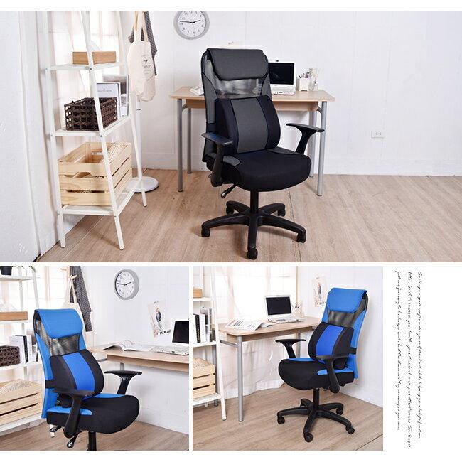 電腦椅 / 椅子 / 辨公椅 3M防潑水PU腰後收折手電腦椅 凱堡家居【A10849】 7