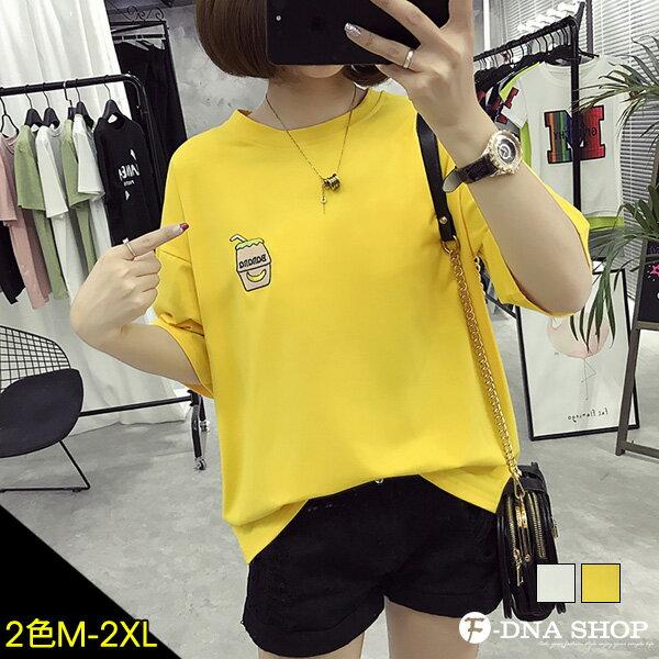 F-DNA★香蕉牛奶刺繡圖騰短袖上衣大學T恤(2色-M-2XL)【ETD2235】