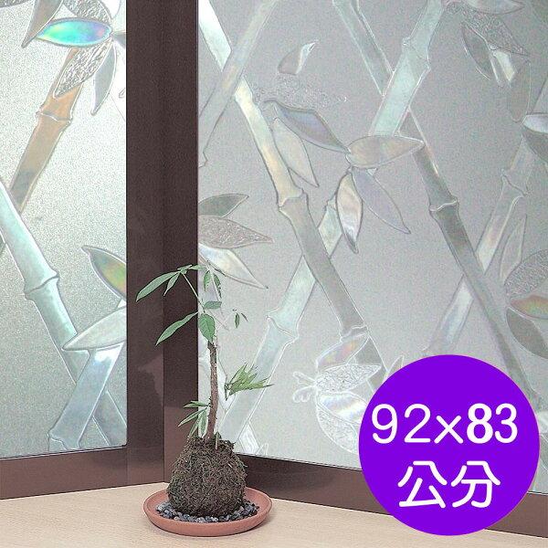 【零碼】日本MEIWA抗UV節能3D靜電窗貼(竹籬意象)-92x83公分