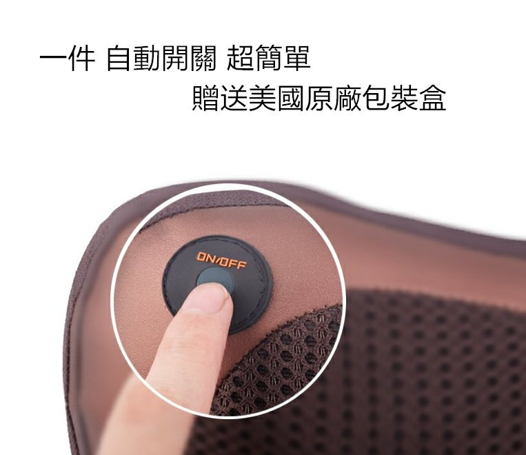 美國原裝 按摩枕頭 按摩器 按摩椅 3D按摩 按摩肩頸 痠痛 外出 家用 車用 綁帶 座椅 影片示範 8顆按摩