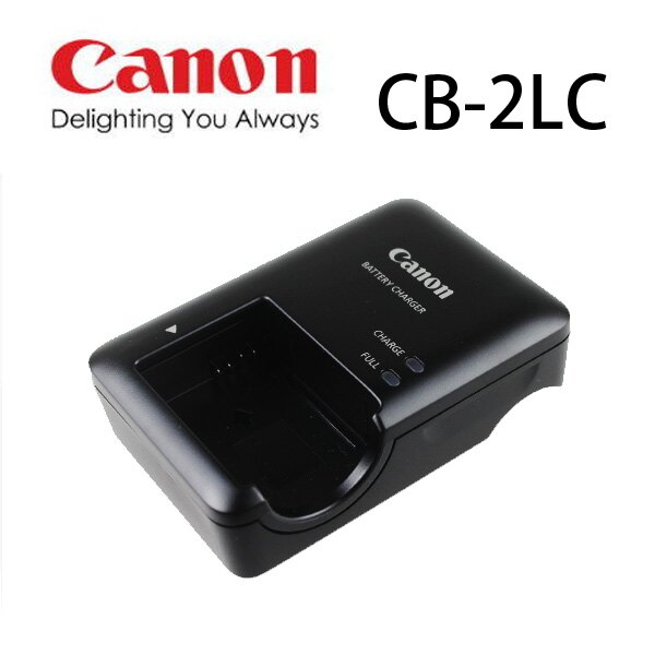 【現貨供應】Canon CB - 2LC  CB2LC / CB - 2LXE  NB-10L 數位相機原廠直插式電池充電器/ 充電座 Canon Battery Charger  for: Canon Canon CB-2LC Battery Charger For SX40 HS, SX 30IS, SX20IS, SX1 IS
