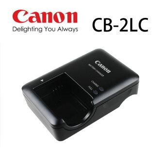 【現貨供應】Canon CB - 2LC CB2LC / CB - 2LXE NB-10L 數位相機原廠直插式電池充電器/ 充電座 Canon Battery Charger for: Canon C..