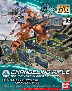 ◆時光殺手玩具館◆現貨組裝模型模型鋼彈模型BANDAIHGBC#0341144鋼彈創鬥者百變步槍