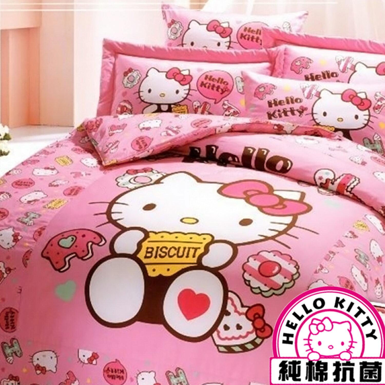 【名流寢飾家居館】Hello Kitty.點心時刻.100%純棉.加大單人床包組兩用鋪棉被套全套 - 限時優惠好康折扣