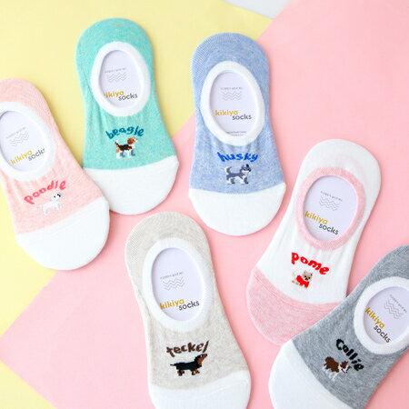 韓國 可愛狗狗造型隱形襪 短襪 襪子 造型襪 流行襪【N201511】