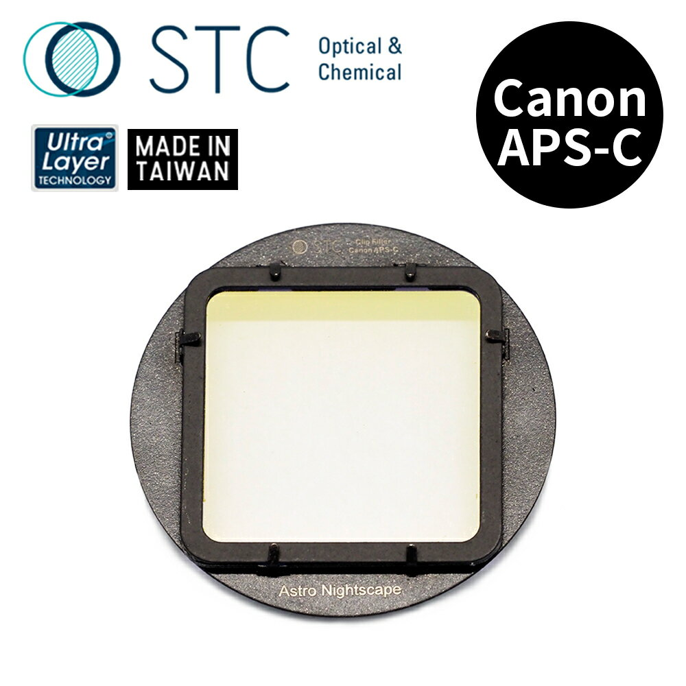 ~STC~Clip Filter Astro NS 內置型星景濾鏡 for Canon A