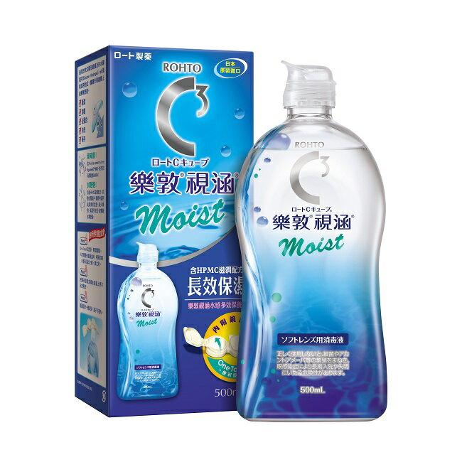 樂敦視涵水感多效保養液-長效保濕500ml - 限時優惠好康折扣
