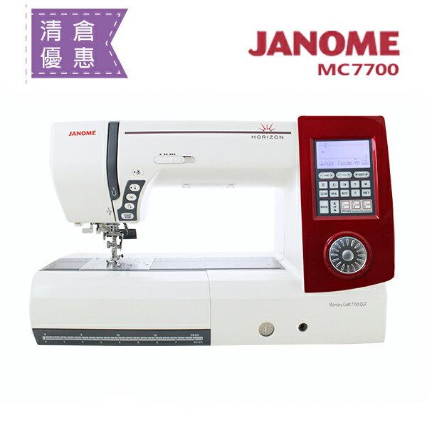 (大回饋)日本車樂美JANOMExa0電腦型全迴轉縫紉機MC7700QCP