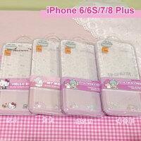 凱蒂貓週邊商品推薦到三麗鷗玻璃保護貼 iPhone 6/6S/7/8 Plus (5.5吋) Hello Kitty 雙子星 美樂蒂 【正版授權】