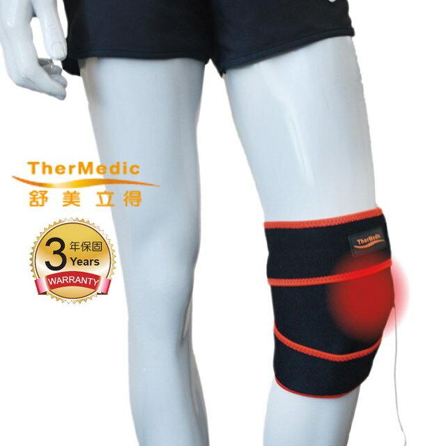 【舒美立得】深層遠紅外線熱敷-四肢專用(PW150L) 膝蓋 肘 腿等 通用-簡便型 1