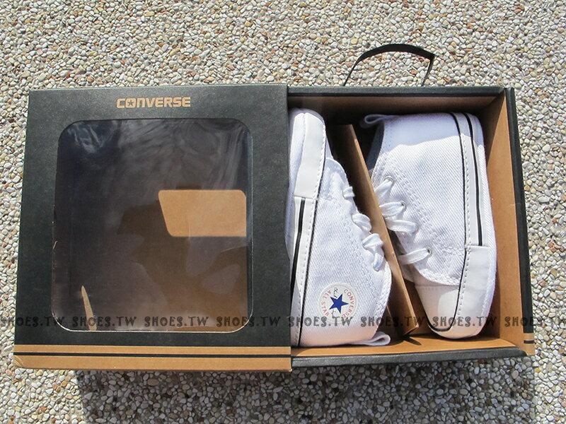 Shoestw【88877】CONVERSE 童鞋 學步鞋 嬰兒禮品 白色 經典款