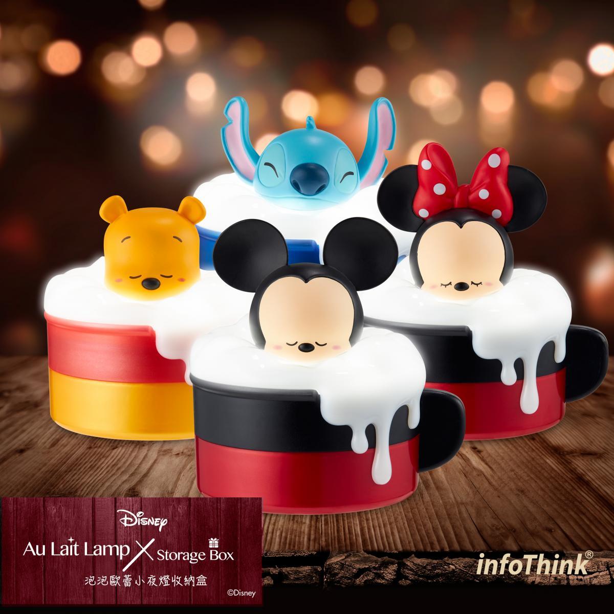 Disney迪士尼 泡泡歐蕾小夜燈收納盒-史迪奇Stitch 星際寶貝 小夜燈 小盒子 正版 1