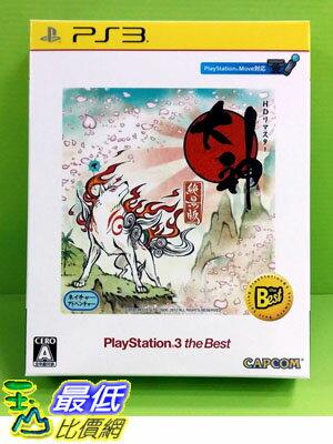 (現金價) (日本代訂) PS3 大神 絕景版 BEST版 純日版