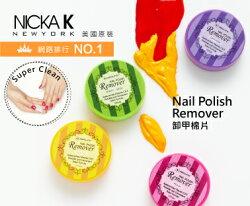 【兩件組8折】NICKA K 妮卡 卸甲棉片去光水  4款現貨熱賣中 送法式芳香片