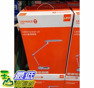 [105限時限量促銷] COSCO OSRAM LED CRYSTAL LAMP 歐司朗LED晶漾檯燈 長20X寬19X高46公分 C109833