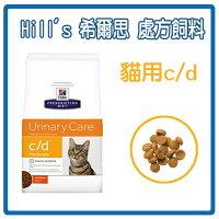 寵物生活-貓飼料推薦Hill's 希爾斯/希爾思 處方飼料- 貓用 C/D 8.5LB/磅 〔限1包可超取〕(B062B02-NEW)  好窩生活節。就在力奇寵物網路商店寵物生活-貓飼料推薦