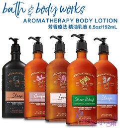 Bath Body Works Aromatherapy 芳香療法 精油乳液 美國原廠