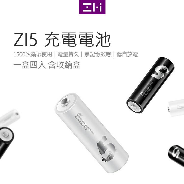 ZMI紫米 3號鎳氫充電電池 (4入組) AA511 ZI5 鎳氫電池 三號 環保 重覆充 1.2V AA 1800mAh【佳美能貨】