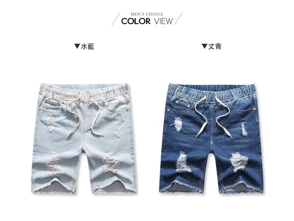 ☆BOY-2☆【KK3850】牛仔短褲 鬼洗破壞單寧短褲 1