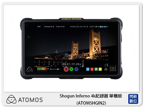ATOMOSShogunInferno4k記錄器單機版(ATOMSHGIN2)