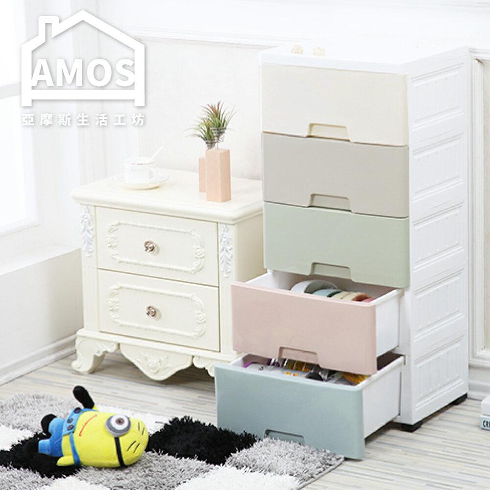 收納櫃 五斗櫃 多層櫃【GAN018】玩具馬卡龍五層附輪塑膠收納櫃 Amos