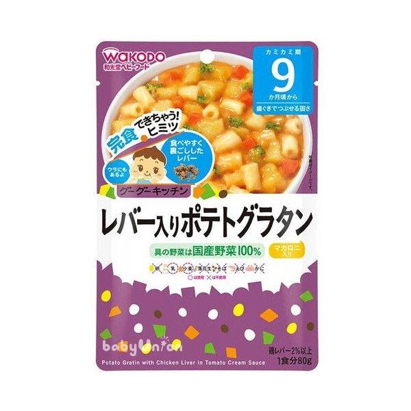 Wakodo和光堂 - IE344 馬鈴薯焗烤通心麵 9m (每周進貨效期有保障) 0