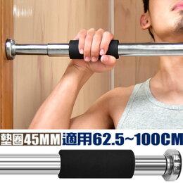 強力門框 室內單槓 門上 單槓 運動健身器材 推薦哪裡 C177
