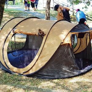 美麗大街【CP106111601】兩秒速開新款4人帳篷秒拋帳篷速開帳篷速開帳