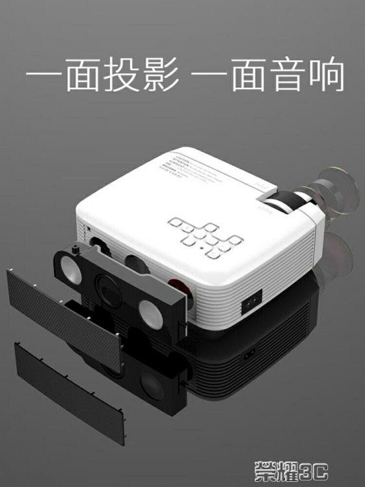 免運 投影機 新款S1小型手機投影儀 微型家用智慧無線wifi投影機家庭影院便攜辦公/宿舍臥室