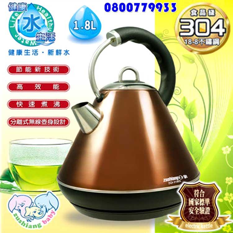 日象1.8L不鏽鋼快煮壺(3180S)【3期0利率】【本島免運】