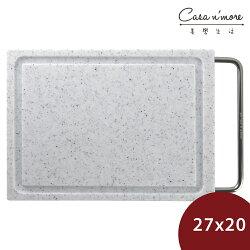 【WMF】 頂級白灰砧板 料理砧板 抗菌砧板 20x27cm