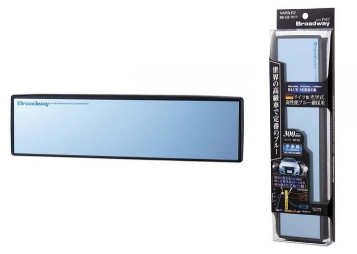 權世界@汽車用品 日本 NAPOLEX 德國光學式平面車內後視鏡(超防眩/抗UV藍鏡) 300mm BW-156